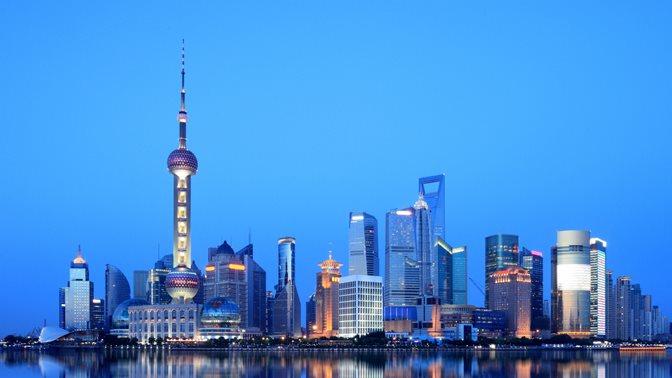 Skyline Shanghai bei Nacht